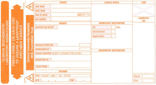 A scanned image of the request card displaying fields that need to be filled in